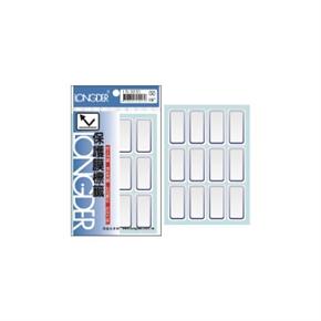 龍德 LD-3030 保護膜標籤 藍框
