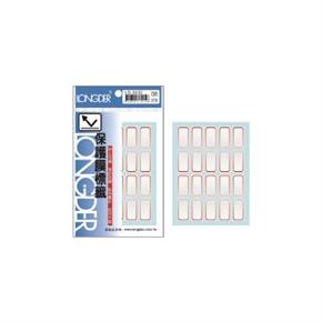 龍德 LD-3032保護膜標籤