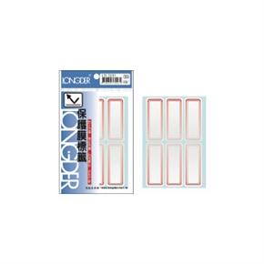 龍德 LD-3201 保護膜標籤 紅框