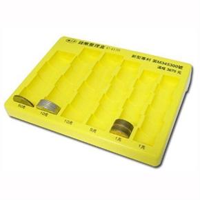 WIP JC4170錢幣整理盒