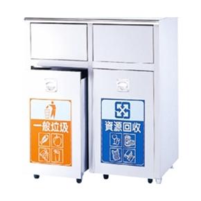 ST2-332不鏽鋼二分類清潔箱