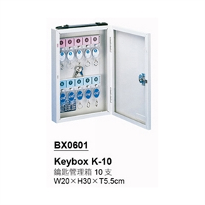 BX0601 K10鑰匙管理箱(10支)