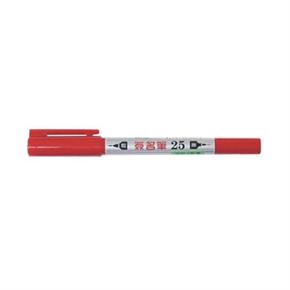 英士 NO.25雙頭油性簽名筆 紅