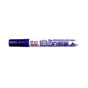 成功success 1307-2 環保可填充白板筆 藍(特價) 12入一打