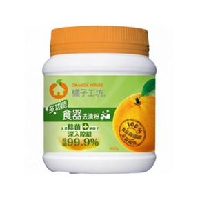 橘子工坊家用類多功能食器去漬粉450g