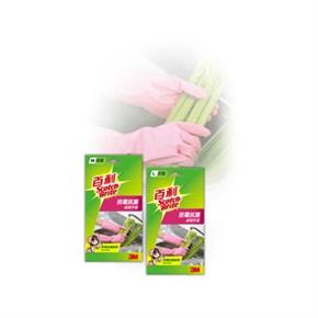 百利防霉抗菌絨裡手套(中型)
