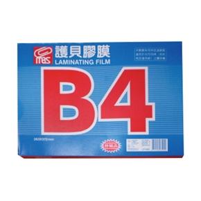 MBS B4護貝膠膜
