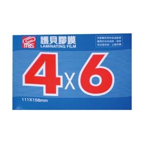 1322 4*6護貝膠膜200張一盒