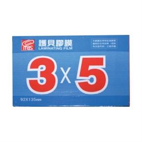 1321 3*5護貝膠膜 200張一盒