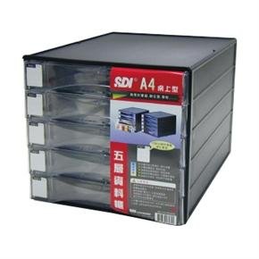 SDI手牌 1847N A4桌上型五層資料櫃