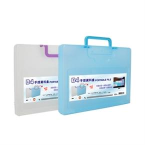 WIP 3305 B4手提資料盒