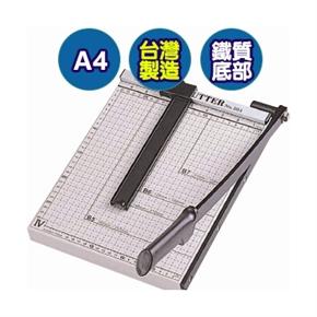 LIFE徠福 NO.504 鐵製A4裁紙機