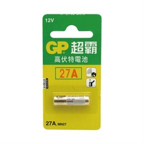 GP 27A GP高伏特電池
