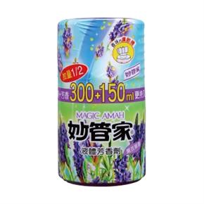 妙管家 AFL030+15-E 液體芳香劑-薰衣草