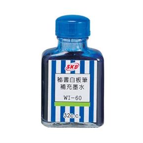 SKB WI-60 白板筆補充液 藍