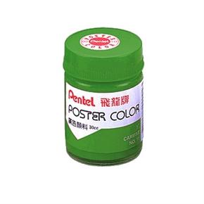 Pentel 飛龍 POS-T73-廣告顏料(翠綠)