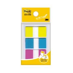 3M Post-it 683-3C利貼抽取式指示標籤3色