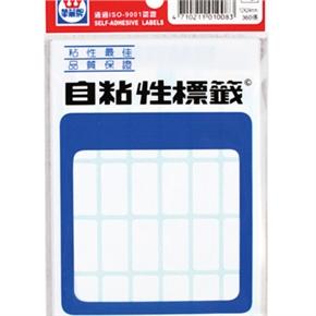 華麗WL-1008 自黏性標籤