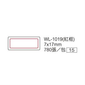 華麗WL-1019 自黏性標籤