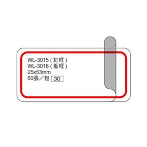 華麗WL-3016 標籤 保護膜