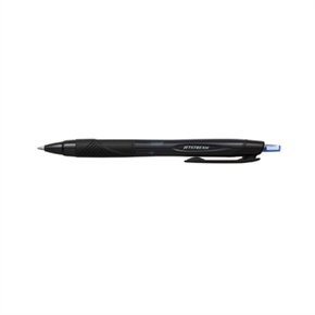 uni三菱 SXN-157S 0.7國民溜溜筆 藍