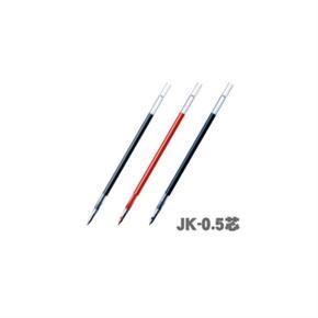 JK-0.5 替芯 紅
