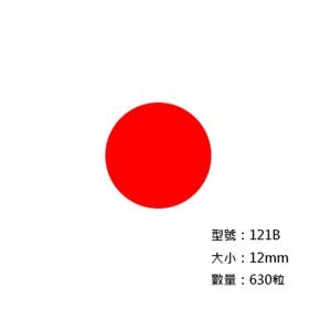 鶴屋 121B 12mm圓型標籤 紅