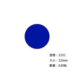 鶴屋 121C 12mm圓型標籤 藍