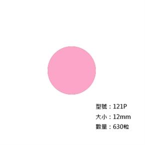 鶴屋 121P 12mm圓型標籤 粉紅
