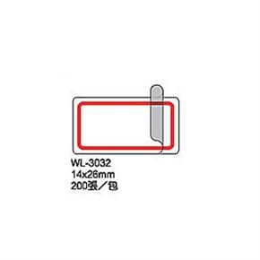 華麗WL-3032 標籤 保護膜 20入