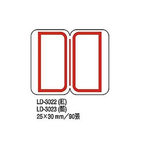 龍德LD-3022 保護膜標籤