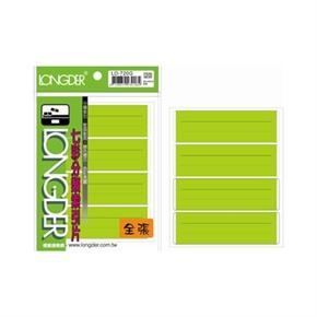 龍德 LD-720全張分類索引片綠色