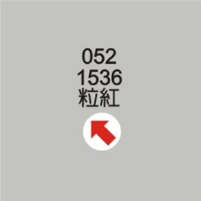 鶴屋 052 圓形箭頭標籤 紅