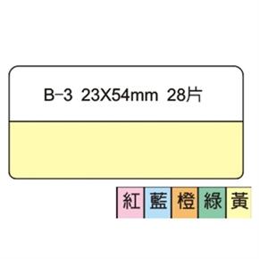 鶴屋 B-3單面索引片(單面七彩) 20入