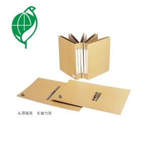 同春 GF202-04  環保中間彈簧夾(24入)