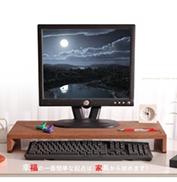 桐趣-實木鍵盤螢幕架