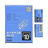 PLUS No.10 釘書針 20小盒入 (整盒)
