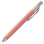 Pentel飛龍 BLN75L-B 極速鋼珠筆-紅色