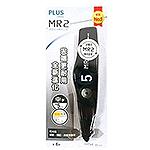PLUS WH-645 MR2 修正帶5mm 黑色