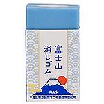PLUS T36-471 富士山橡皮擦