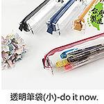 珠友 DO-60008 透明筆袋(小) - 顏色隨機