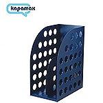 KAPAMAX 36300大型雜誌箱(附隔板)