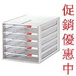 樹德 DD-1205P 桌上型五層資料櫃 白(#收納用品)