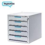 KAPAMAX 17205 五層效率櫃 象牙白附鎖