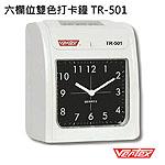 VERTEX TR-501 六欄位微電腦打卡鐘