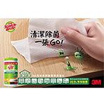 百利-家用除菌清潔濕巾40片/筒