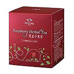 天仁茗茶 覆盆子果茶(10入)