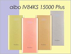 aibo IV84KS 15000 Plus 行動電源